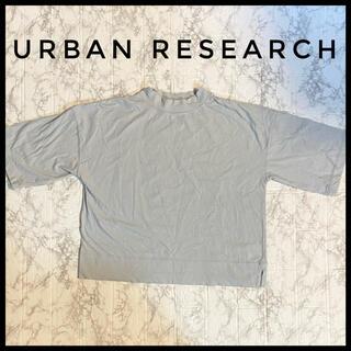 アーバンリサーチ(URBAN RESEARCH)のURBAN RESEARCH アーバンリサーチ ハイネックドライタッチカットソー(カットソー(半袖/袖なし))