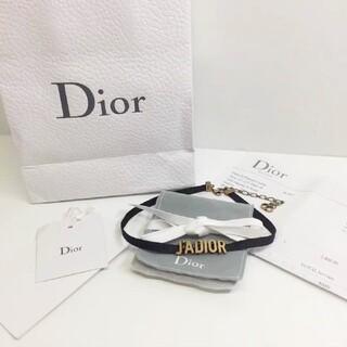 Dior - 可愛い ディオール ネックレス 45