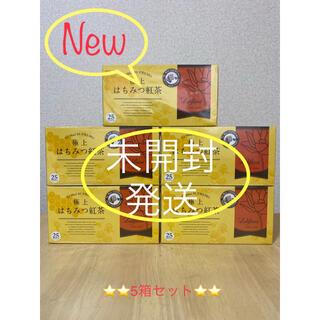 ⭐️即決新品⭐️ラクシュミー 極上はちみつ紅茶✖️5箱セット(未開封のまま発送)