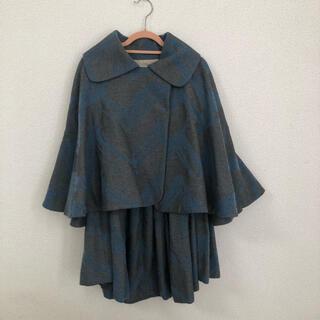ヴィヴィアンウエストウッド(Vivienne Westwood)の美品 ヴィヴィアンウエストウッド セットアップ  ケープ(スーツ)