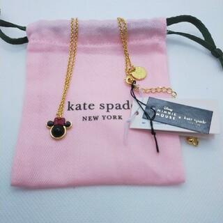 ケイトスペードニューヨーク(kate spade new york)の【新品未使用】 ケイトスペード ミニーマウス  ネックレス  ディズニー(ネックレス)