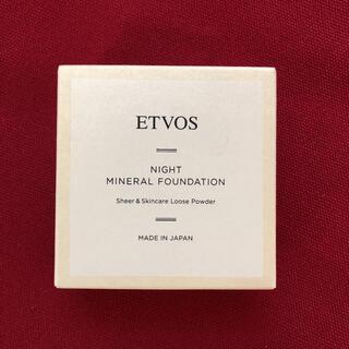 エトヴォス(ETVOS)のエトヴォス ナイトミネラルファンデーション(5g)(フェイスパウダー)