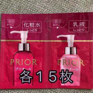 PRIOR - プリオール 化粧水 乳液