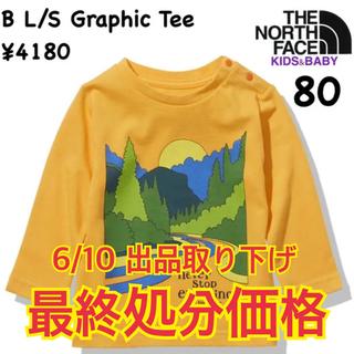 ザノースフェイス(THE NORTH FACE)のザノースフェイス★ロングスリーブグラフィックティー 長袖Tシャツ/ベビー80(Tシャツ)