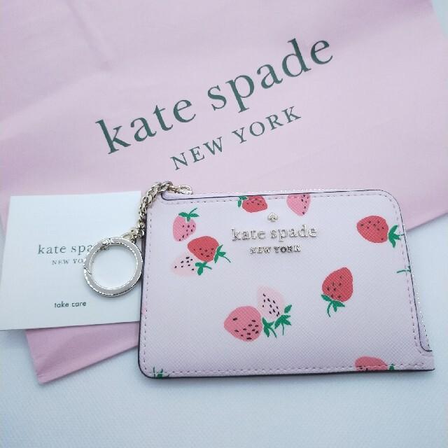 kate spade new york(ケイトスペードニューヨーク)の【新品未使用】 ケイトスペード  パスケース  小銭入れ  イチゴ柄 レディースのファッション小物(コインケース)の商品写真
