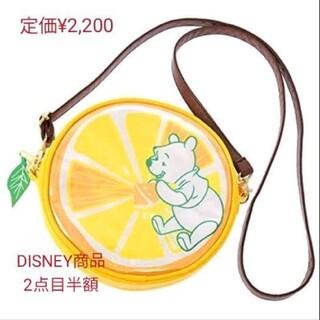 ディズニー(Disney)の★DISNEY STORE 完売 定価¥2,200 モバイルポシェット ポーチ(キャラクターグッズ)