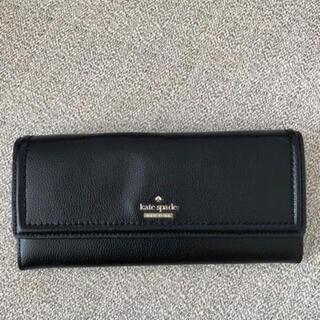 kate spade new york - ケイトスペードニューヨーク長財布