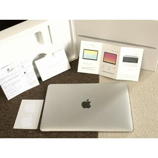 Apple - 1059MR JUNK 現状 Apple Macbook 12 2017年