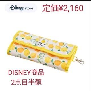 ディズニー(Disney)のDISNEY STORE 完売 定価¥2,160 ポーチ カメラレンズ用(ポーチ)