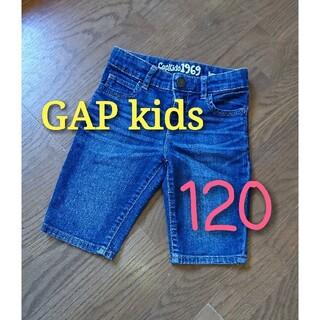 GAP Kids - GAPkids デニム ハーフパンツ デニムパンツ 120