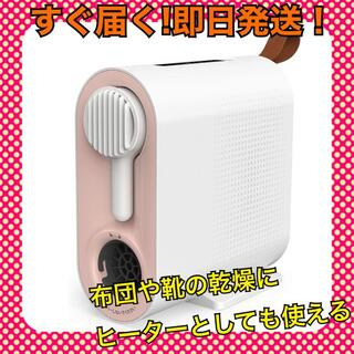布団乾燥機 マット不要 タイマー設定 多機能乾燥機 ダニ駆除 ペット乾燥(電気ヒーター)