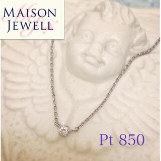 4℃ - MAISON JEWELL 4℃ ☆ Pt850、ダイヤネックレス、小粒
