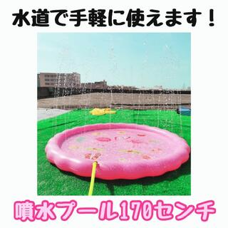 水道につなぐだけ!フラミンゴ噴水プール(170センチ)(その他)