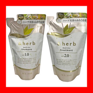 &herb モイストエアリーシャンプー1.0 トリートメント2.0 B(シャンプー/コンディショナーセット)