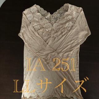 シャルレ(シャルレ)のシャルレ インナー IA251  Lサイズ 日本製(アンダーシャツ/防寒インナー)