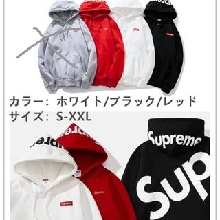 Supreme - 2枚11000円フード付きSupremeシュプリーム長袖パーカー 0538