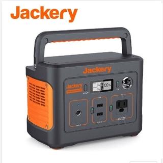 Jackery ポータブル電源 240 大容量67200mAh