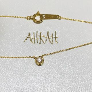 AHKAH - ahkahネックレス