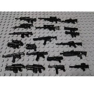 LEGO レゴ 武器 インスタ映え 銃 お家時間 自粛期間 プレゼント 父の日(ミリタリー)