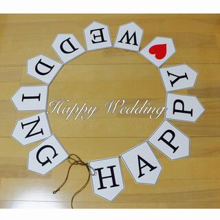 Happywedding ガーランド(その他)
