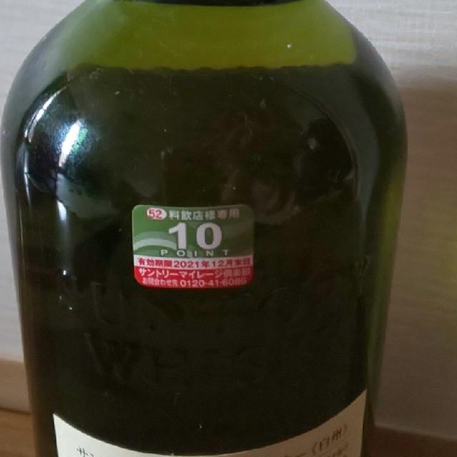 サントリー(サントリー)のサントリー白州7本。 食品/飲料/酒の酒(ウイスキー)の商品写真