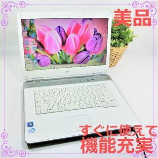 NEC - 美品★初心者歓迎★テレワークWindows10白ノートパソコン本体