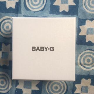 ベビージー(Baby-G)のBABY-G 空箱(その他)