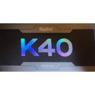 ANDROID - Redmi K40 Gaming Edition 白  8/256