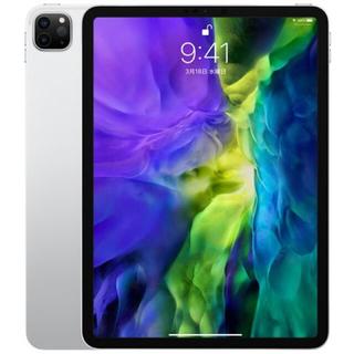 本日最終!iPad Pro 11インチ 第2世代 Wi-Fi 128GB