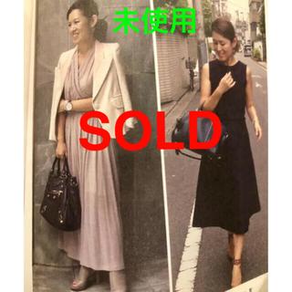 売り切れ❗️大草直子さん愛用(左)★未使用★ウィムガゼットワンピース(グレー)