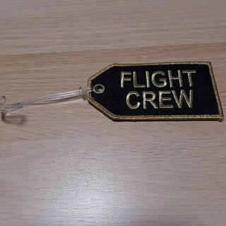 バゲッジタグ 手荷物タグ FLIGHT CREW(航空機)