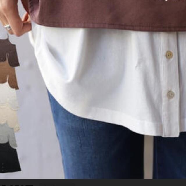 antiqua(アンティカ)のアンティカ レイヤードキャミソール グレー【新品 タグ付】 レディースのトップス(キャミソール)の商品写真