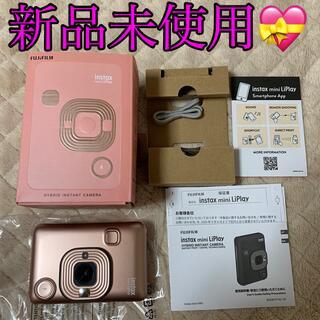 富士フイルム - 新品未使用fujifilmチェキ本体カメラinstax mini liplay