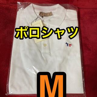 MAISON KITSUNE' - トリコロール ポロシャツホワイトM