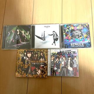 THE KIDDIE シングル アルバム 5枚セット まとめ売り バラ売り可(ポップス/ロック(邦楽))