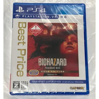 プレイステーション4(PlayStation4)のps4 バイオハザード7 イービル ゴールド エディション グロテスクVer.(家庭用ゲームソフト)