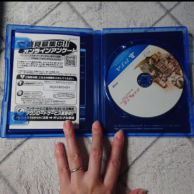 PlayStation4(プレイステーション4)の真・女神転生III ノクターン HDリマスター PS4 エンタメ/ホビーのゲームソフト/ゲーム機本体(家庭用ゲームソフト)の商品写真