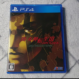 プレイステーション4(PlayStation4)の真・女神転生III ノクターン HDリマスター PS4(家庭用ゲームソフト)