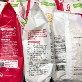 オートミール・500gx2袋(米/穀物)