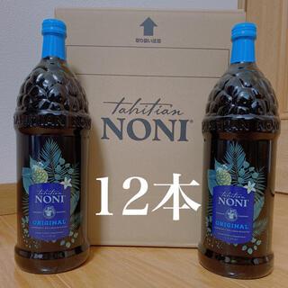 ノニジュース タヒチアンノニジュース モリンダ 12本