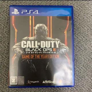 プレイステーション4(PlayStation4)のCOD black ops III(家庭用ゲームソフト)