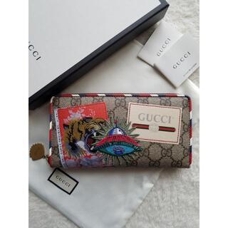 グッチ(Gucci)のGUCCI グッチ COURRIER クーリエ ジップ 長財布(長財布)