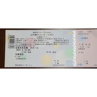 5/16 山内惠介 コンサートチケット(演歌)