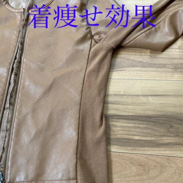 [✨キャメルcolour異素材ノーカラージャケット✨] レディースのジャケット/アウター(ノーカラージャケット)の商品写真