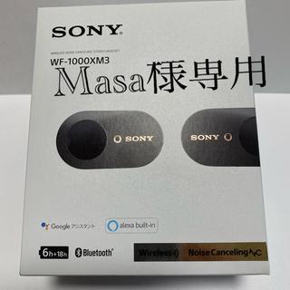 SONY - SONY WF-1000XM3 ノイズキャンセリング ワイヤレスイヤホン