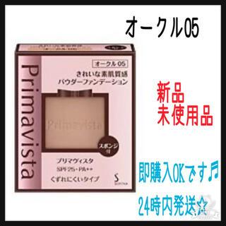 Primavista - プリマヴィスタ パウダーファンデーション オークル05