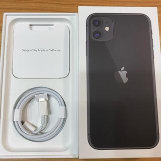 iPhone - iPhone純正コード ケーブル