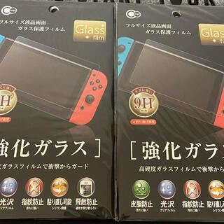 ニンテンドースイッチ(Nintendo Switch)のNintendo Switch 強化ガラス 保護フィルム 9H  2枚(その他)