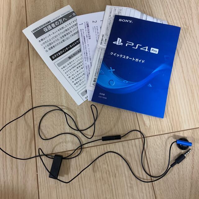 SONY(ソニー)のSONY PlayStation4 Pro 本体 CUH-7200BB01 エンタメ/ホビーのゲームソフト/ゲーム機本体(家庭用ゲーム機本体)の商品写真