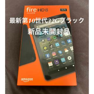 アマゾン Fire HD 8 タブレット ブラック 8インチHD 32GB